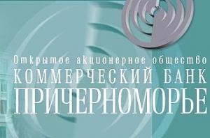 """Банк """"Причерноморье"""" ликвидируют"""