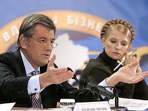 """Ющенко: """"Газовую войну"""" проиграли и Украина, и Россия"""