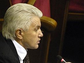 Литвин готовит заявление по своему участию в выборах президента