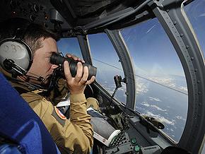 ВВС Бразилии обнаружили новые фрагменты самолета в Атлантическом океане