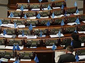Партия регионов может присоединиться к коалиции трех