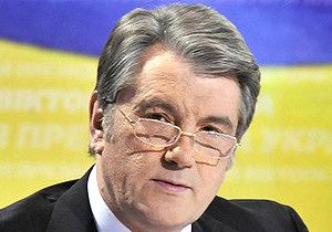 Ющенко: В ближайшее время состоятся парламентские выборы