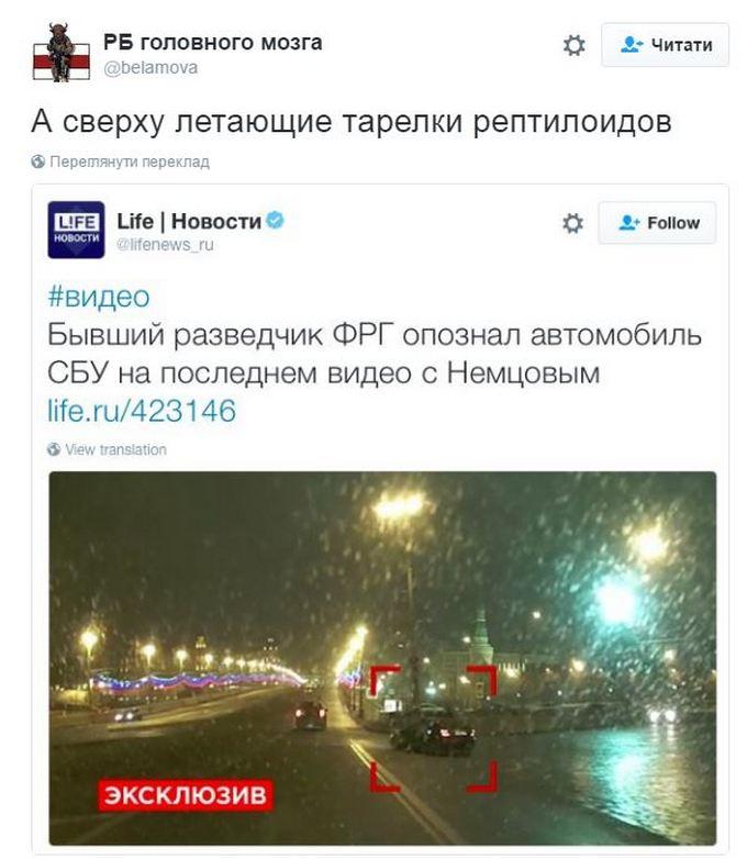 РосТБ видало божевільний фейк про СБУ і вбивство Нємцова: з'явилося відео (1)