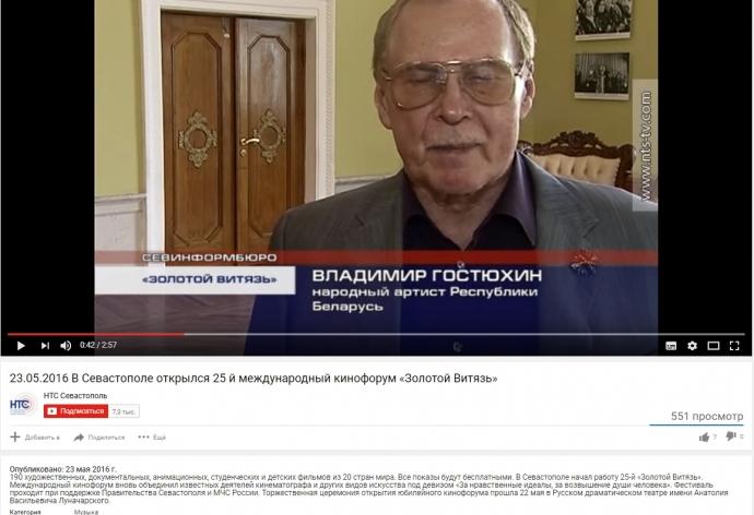 Гойко Митич присоединился к сотрудникам вбазе «Миротворца»