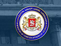 Грузия требует от РФ признания акта агрессии