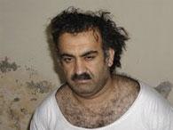 Сегодня начался суд над организаторами терактов 11 сентября