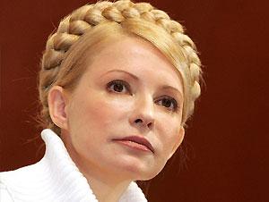 Тимошенко ожидает, что в июне инфляция будет близка к нулю