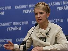 Тимошенко настаивает на почасовой оплате труда шахтеров