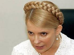 Тимошенко возмущена, что до сих пор не названы виновные в трагедии на шахте им.Засядько