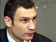 Кличко создает ооппозицию в Киевсовете