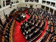 Греция одобрила заменяющий Евроконституцию договор