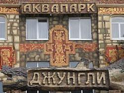 В Харькове эвакуировали полторы сотни человек из горящего аквапарака