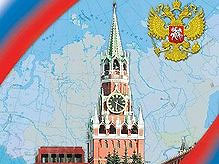 Сегодня Россия отмечает свой День