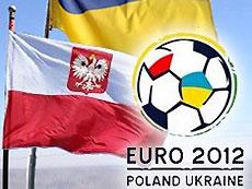 Польшу и Украину лишат Евро-2012?