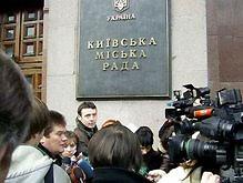 Власти Киева обвинили Кабмин в снижении рейтинга столицы