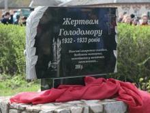 На въезде в Харьков со стороны России установят памятник жертвам Голодомора