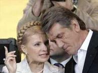 Ющенко требует от Тимошенко назвать реальную цифру инфляции