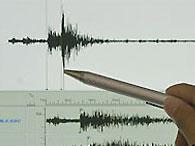 Землетрясение в Японии: есть жертвы