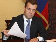 Медведев: Севастополь и ЧФ РФ всегда делили все поровну