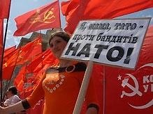 Украину охватили антинатовские протесты