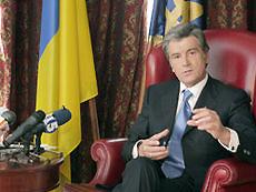 Ющенко: Украине необходим прозрачный и продуманный план действий в сфере приватизации