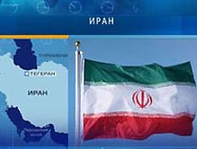 Иран готов к переговорам по новому пакету инициатив по ядерному вопросу