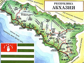 Российские военные угрожают Грузии кровопролитием