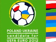 Украина получила «красную карточку» от УЕФА