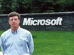Двойник Гейтса уйдет вслед за ним в отставку