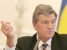 Глава Верховного суда выступил против Ющенко