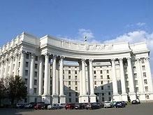 МИД заявил о целенаправленной акции России против Украины