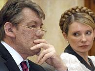 Тимошенко ждет от Ющенко решения по бюджету