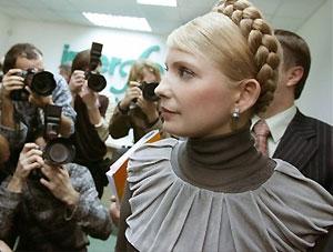 Тимошенко поднялась из шахты