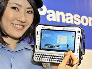 Выпущен первый экстремальный ноутбук с Intel Atom
