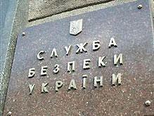 СБУ передала в прокуратуру материалы по фактам незаконной реализации трамадола