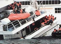 При кораблекрушении в Бразилии погибли 12 человек