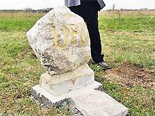 В Эстонии поставили памятник НЛО