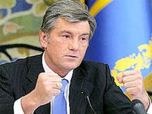 Ющенко: увольнение и назначение председателя ФГИУ - исключительно компетенция парламента