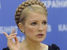 Тимошенко обещает облгазам банкротство