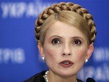 Тимошенко: руководство «УкрГаз-Энерго» будет привлечено к уголовной ответственности