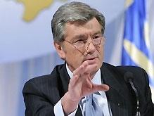 Сегодня Ющенко поучаствует в телешоу