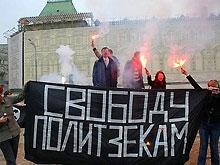 Нацболы ворвались в посольство России в Украине (обновлено)