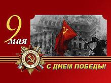 Каждый пятый житель западной Украины вообще не считает День Победы праздником