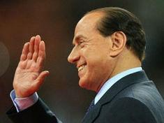 В Италии объявлен новый состав правительства