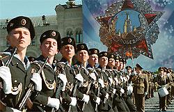 Военный парад в честь Дня Победы начался на Красной площади