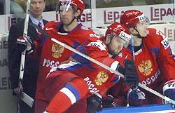 Сборная России обыграла шведов на чемпионате мира по хоккею