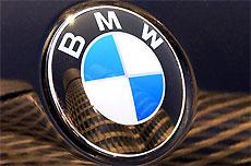 BMW – самый дорогой бренд в Германии