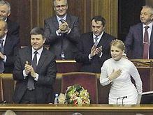 Министры от НУНС предложили план преодоления кризиса