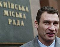 Кличко не откажется от мэрского кресла в пользу Турчинова