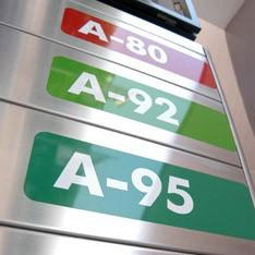 Украинские АЗС вновь взвинтили цены на бензин